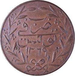 Moneta > 6nasri, 1847-1855 - Tunisia  - reverse