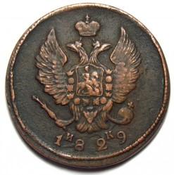 מטבע > 2קופייקה, 1829 - רוסיה  - obverse