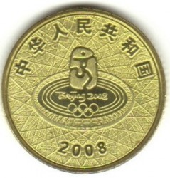 Moneta > 1yuan, 2008 - Cina  (XXIX Giochi olimpici estivi, Pechino 2008 - Nuoto) - obverse