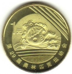 Moneta > 1yuan, 2008 - Cina  (XXIX Giochi olimpici estivi, Pechino 2008 - Nuoto) - reverse