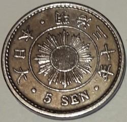 Coin > 5sen, 1897-1905 - Japan  - obverse