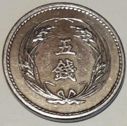 Coin > 5sen, 1897-1905 - Japan  - reverse