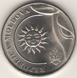 Moneda > 2lei, 2018 - Moldavia  - reverse