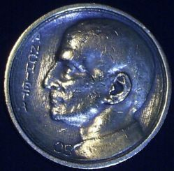 Moneda > 1000réis, 1936-1938 - Brasil  - obverse