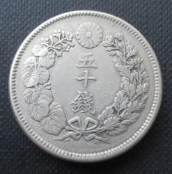 Coin > 50sen, 1906-1912 - Japan  - reverse
