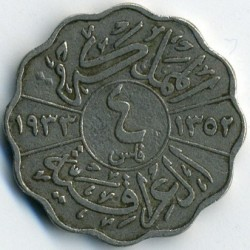 Moneda > 4fils, 1931-1933 - Irak  - reverse
