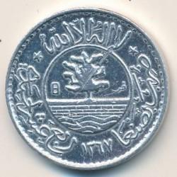 מטבע > 1/40ריאל, 1948 - תימן  (Three on reverse) - obverse