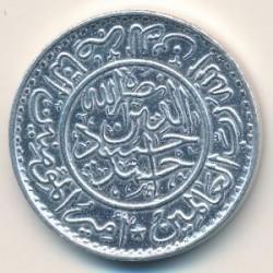 מטבע > 1/40ריאל, 1948 - תימן  (Three on reverse) - reverse