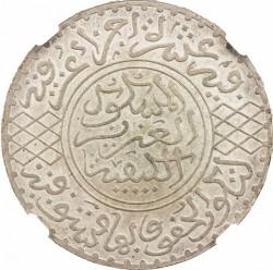 Coin > ½rial, 1902-1905 - Morocco  - obverse