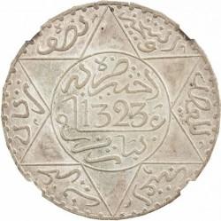 Coin > ½rial, 1902-1905 - Morocco  - reverse