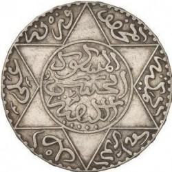 Coin > 5dirham, 1882-1896 - Morocco  - reverse