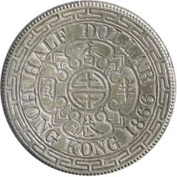 Mynt > ½dollar, 1866-1868 - Hong Kong  - reverse