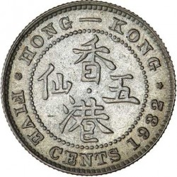 Mynt > 5cents, 1932-1933 - Hong Kong  - reverse