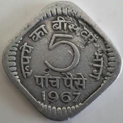 Moneta > 5paise, 1967 - Indie  - reverse