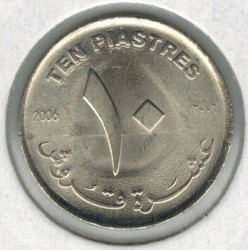 Moneta > 10piastrów, 2006 - Sudan  - obverse