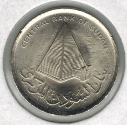 Moneta > 10piastrów, 2006 - Sudan  - reverse
