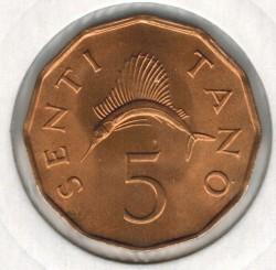 Монета > 5сенті, 1966-1984 - Танзанія  - reverse