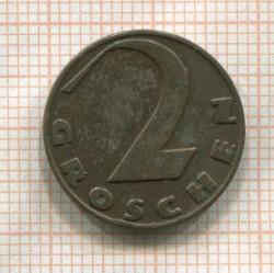 Moneta > 2grošenai, 1925-1938 - Austrija  - reverse
