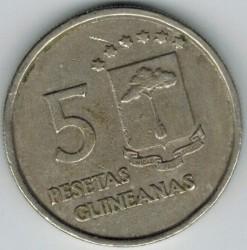 Moneta > 5pesetos, 1969 - Pusiaujo Gvinėja  - obverse