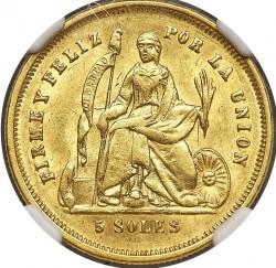 Pièce > 5soles, 1863 - Pérou  - reverse