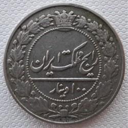 Münze > 100Dinar, 1908 - Iran  - reverse