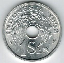 Кованица > 1сен, 1952 - Индонезија  - reverse