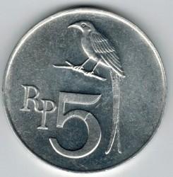 Кованица > 5рупија, 1970 - Индонезија  - obverse