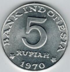 Кованица > 5рупија, 1970 - Индонезија  - reverse
