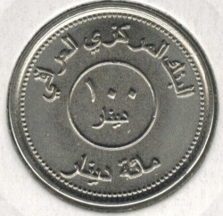 Munt > 100dinars, 2004 - Irak  - obverse