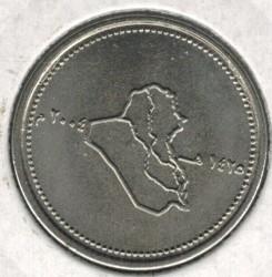 Munt > 100dinars, 2004 - Irak  - reverse