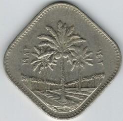 Monēta > 500filsu, 1982 - Irāka  - obverse