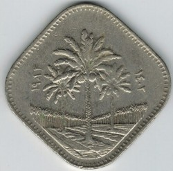 Munt > 500fils, 1982 - Irak  - reverse