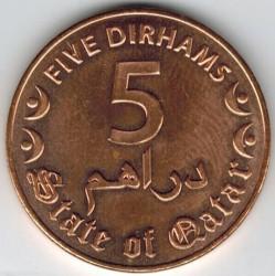 Moneta > 5dirhamai, 2016 - Kataras  - obverse