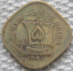 Moneta > 5paisa, 1961 - Pakistan  (5 PAISA) - obverse