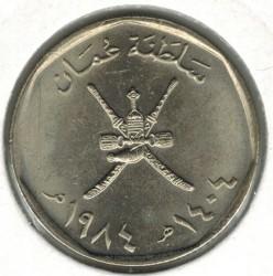 Moneta > 100baisa, 1984 - Oman  - reverse
