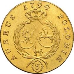 מטבע > 3דוקט, 1794 - פולין  - reverse