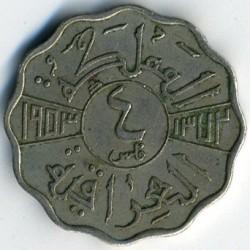 Moneda > 4fils, 1953 - Iraq  - reverse