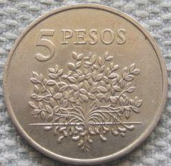 Moneta > 5pesos, 1977 - Gwinea-Bissau  - reverse