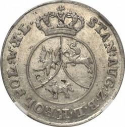 מטבע > 10גרושי, 1787-1795 - פולין  - obverse