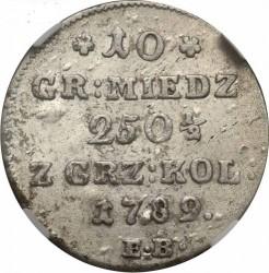 מטבע > 10גרושי, 1787-1795 - פולין  - reverse