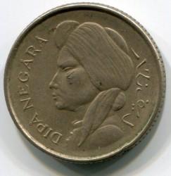 سکه > 50سن, 1952 - اندونزی  - obverse