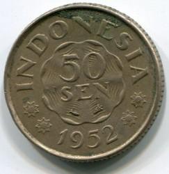 سکه > 50سن, 1952 - اندونزی  - reverse
