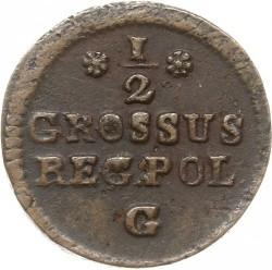 מטבע > ½גרוש, 1766-1792 - פולין  - reverse
