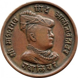 Moneda > ¼anna, 1913 - Gwalior  (Pes 6.6gr) - obverse