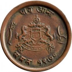 Moneda > ¼anna, 1913 - Gwalior  (Pes 6.6gr) - reverse