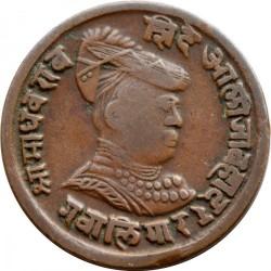 Moneda > ¼anna, 1917 - Gwalior  (Inscripció sense separació a l'anvers a la dreta) - obverse