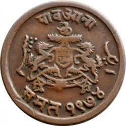 Moneda > ¼anna, 1917 - Gwalior  (Inscripció sense separació a l'anvers a la dreta) - reverse