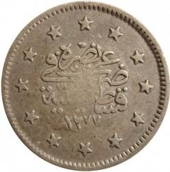 Moneta > 2kurusza, 1861 - Imperium Osmańskie  - reverse