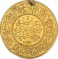 Монета > 100курушів, 1876 - Османська імперія  (В'язь праворуч вгорі від тугри; без зірок) - reverse