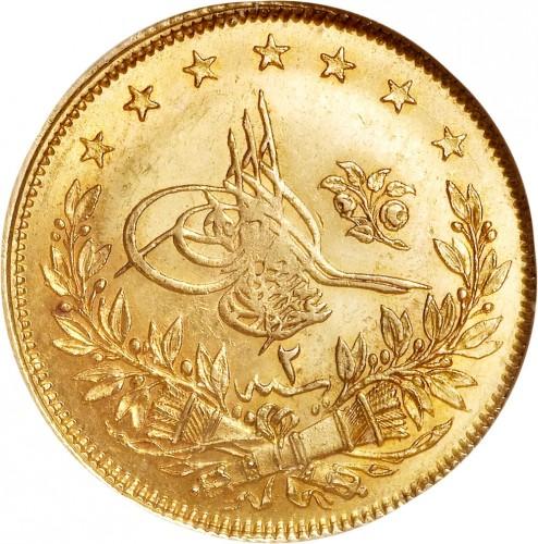 100 Kuruş 1876 Osmanisches Reich Münzen Wert Ucoinnet